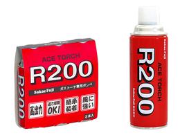 R200      安全データーシート(SDS)