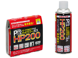 HP200     安全データーシート(SDS)