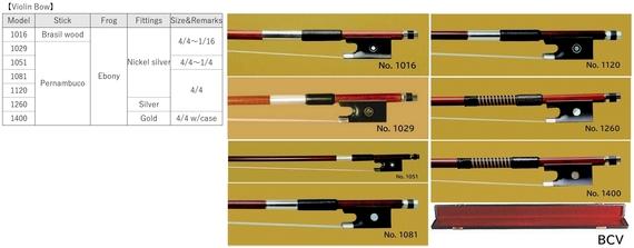 Violin Bow 1016/1029/1051/1081/1120/1260/1400, Violin Bow Case BCV