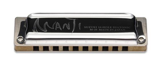 M-20 Manji