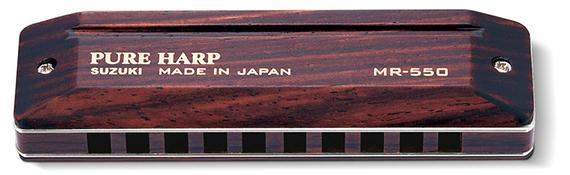 MR-550 PURE HARP